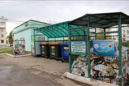 В Башкортостане с января начнут штрафовать автомобилистов, паркующихся на мусорных площадках