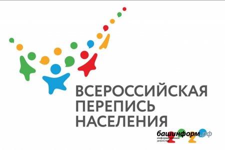 Росстат представил официальный слоган Всероссийской переписи населения-2020