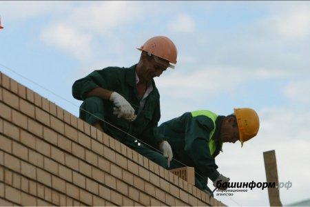 Максимальный рост зарплат в Башкортостане зафиксирован в строительстве
