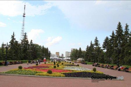 Башкирия получит федеральный грант как самый эффективный регион