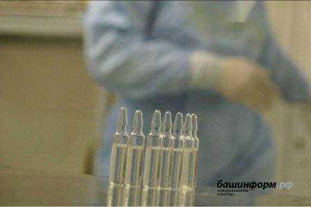 Прививку против гриппа сделали почти половина жителей Башкортостана