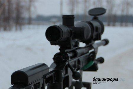 В Башкортостане в лесу охотник застрелил напарника вместо кабана