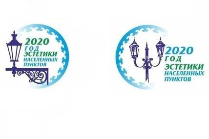 В Башкортостане представили макеты эмблемы для Года эстетики населенных пунктов