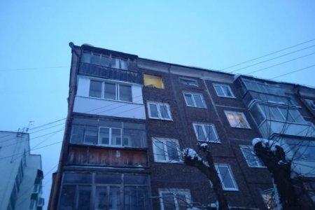 В Уфе произошел хлопок газа, в квартире многоэтажного дома выбило стекла
