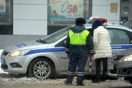В России изменились правила проверки документов у автомобилистов