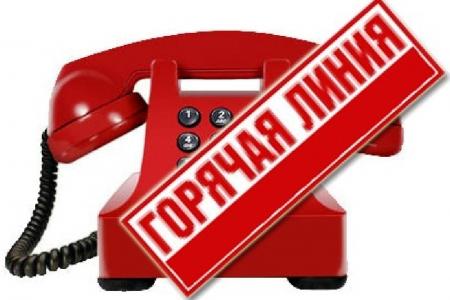 В Приемной Президента России в Уфе состоится горячая телефонная линия по вопросам здравоохранения