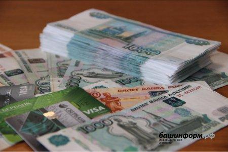 Вступили в силу новые ограничения по кредитам и займам