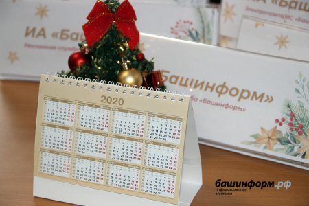 В Роструде сообщили, сколько выходных ждет россиян в 2020 году