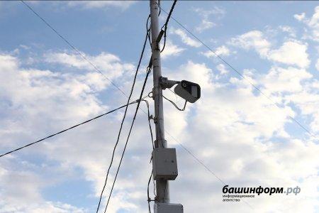 На дорогах Башкортостана установили 150 комплексов фотовидеофиксации ПДД - адреса
