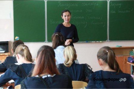 Начался прием заявок для участия в конкурсном отборе программы «Земский учитель»