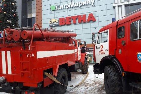 В уфимском ТРК «Мир» произошло короткое замыкание - МЧС по Башкортостану