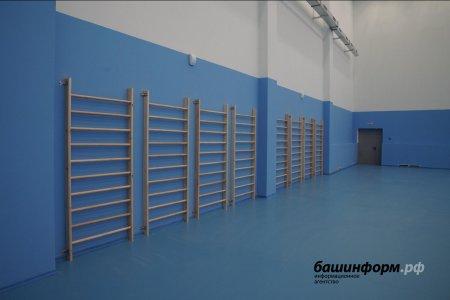 В Башкортостане сельские тренеры получат по 600 тысяч рублей на покупку жилья