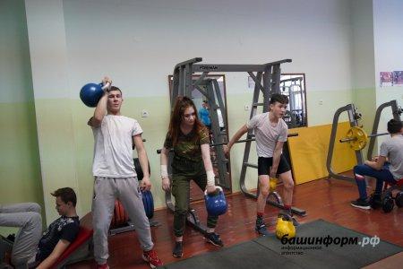 В старобалтачевском ФОК ввели занятия по адаптивной физкультуре