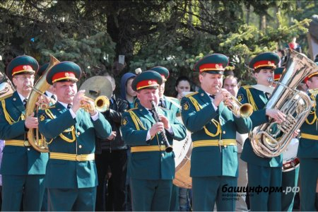 В Башкортостане к 75-й годовщине Победы пройдет Марш-парад духовых оркестров и хоровой флешмоб