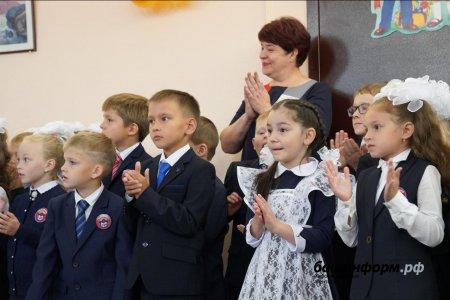 Классные руководители в школах с 1 сентября начнут получать доплату в 5 тысяч рублей