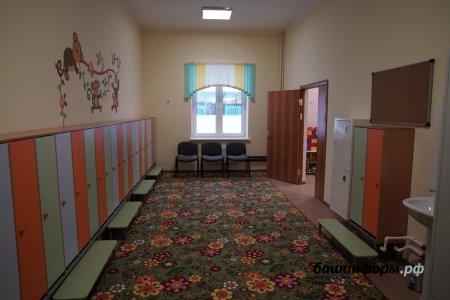 В Башкортостане построят 24 детсада для детей до трех лет
