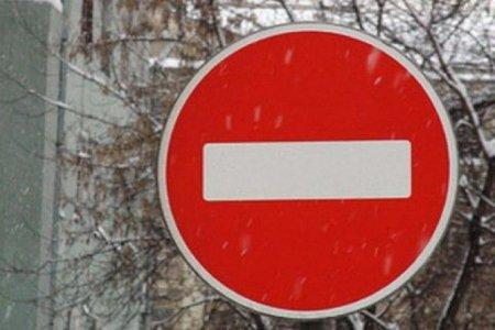 В Уфе временно закроют движение на участке улицы Комсомольской