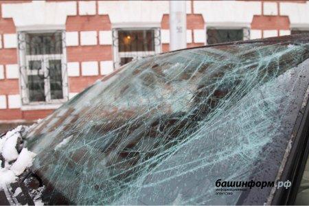 В Уфе за сутки на три автомобиля упали снег и наледь с крыш