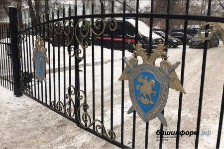 В Башкортостане стражи порядка задержали извращенца