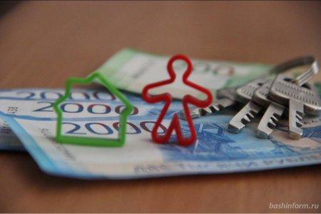 В Башкортостане могут снизить ипотечную ставку до 3,5 процента