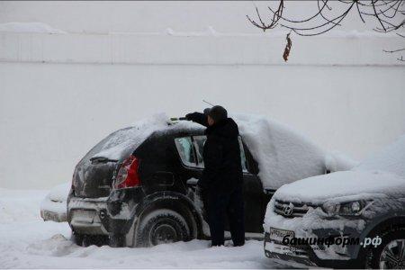 Мокрый снег, гололед, метель: МЧС Башкортостана предупреждает о ненастной погоде