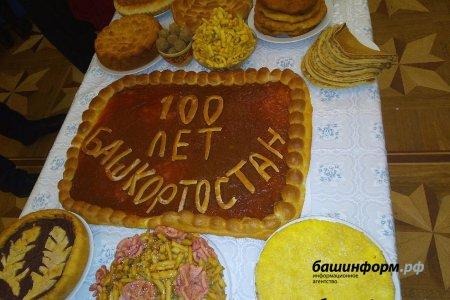 Жителей Башкортостана приглашают принять участие в фестивале башкирской кухни «Ашъяулыҡ»