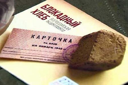27 января в Башкортостане пройдет масштабная акция «Блокадный хлеб»
