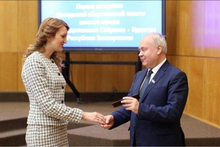 Председателем Молодежной палаты Башкортостана избрана Зарина Газизова