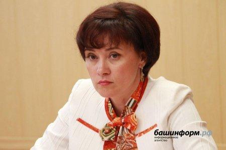 С поста директора Института развития образования Башкортостана уволена экс-глава Минобра