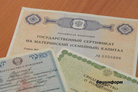 Путин поручил сократить срок рассмотрения заявлений на маткапитал