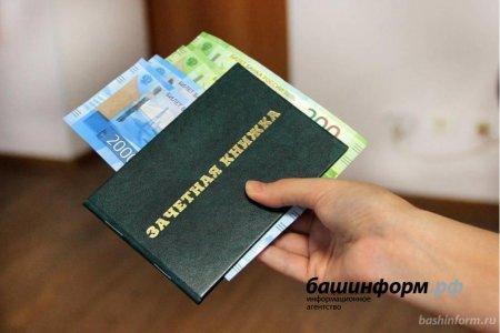В Уфе преподаватель Башгосуниверситета была поймана с поличным при получении взятки