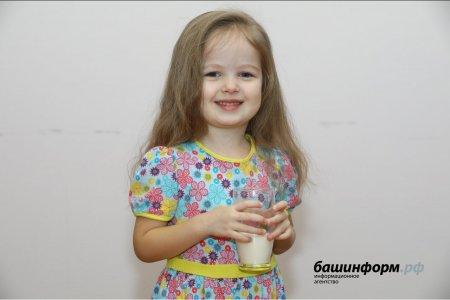В Башкортостане бесплатно дают молоко детям. Что нужно об этом знать