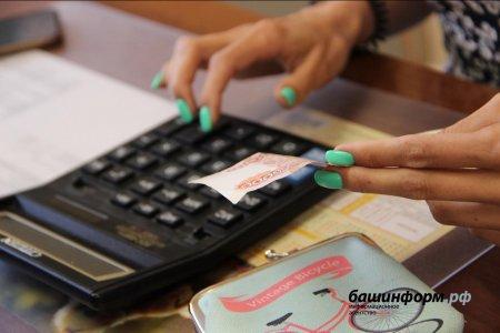 1 февраля социальные выплаты и пособия проиндексируют на 3%