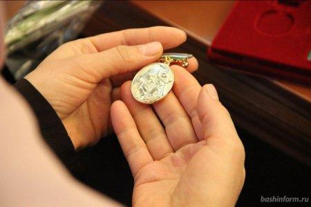 В Башкортостане наградят многодетных мам медалью «Материнская слава»