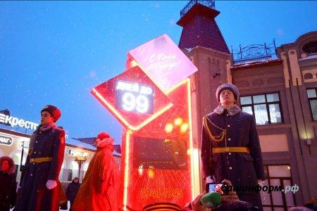 В Уфе торжественно открылась стела обратного отсчета «100 дней до Победы»