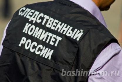 «Вытащил из кабинета за волосы»: следком Башкортостана расследует нападение на женщину-врача