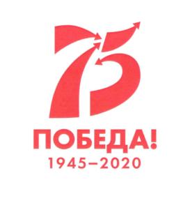В Уфе началась подготовка к Международному форуму «Вклад Башкортостана в Великую Победу»
