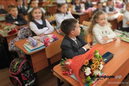 В Башкортостане возникли неполадки при электронной записи в первый класс