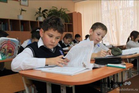 В Башкортостане за сутки поступило 6700 заявлений на запись в первый класс