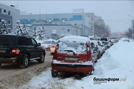 Госавтоинспекция Башкортостана рекомендует водителям воздержаться от поездок из-за снегопада