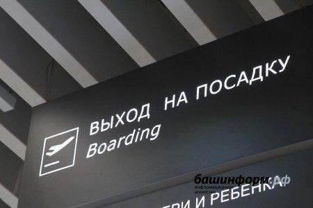 В Уфе самолет с пассажирами авиакомпании «Победа» выкатился за пределы взлетной полосы