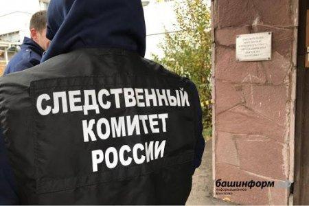 В Башкортостане будут судить преступную группу, похитившую бизнесмена