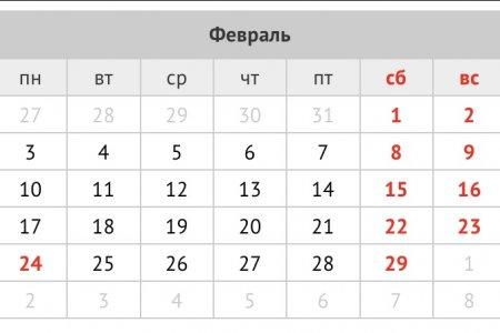 Минтруд Башкортостана разъяснил, как будут отдыхать жители республики в феврале