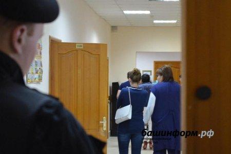 В Уфе приговор по делу об изнасиловании экс-дознавательницы никого не устроил