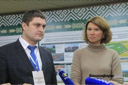 В Башкортостане сельскую ипотеку начнут выдавать под 0,1% годовых
