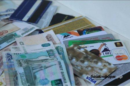 Мошенники придумали новый способ кражи денег со счетов россиян