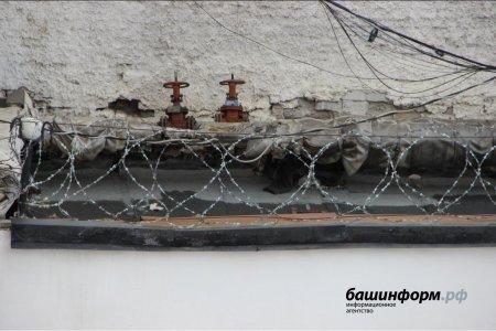 МВД Башкортостана предупреждает об изменениях, касающихся выдачи справок о судимости