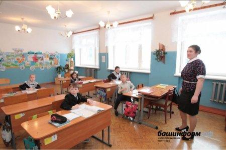 Учителя, переехавшие на работу в села Башкортостана, получат по 1 млн рублей