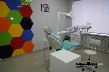 Стоматологические кабинеты во всех школах Башкортостана должны начать работать 1 марта