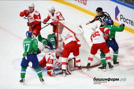 «Салават Юлаев» уступил «Спартаку» в матче регулярного чемпионата КХЛ